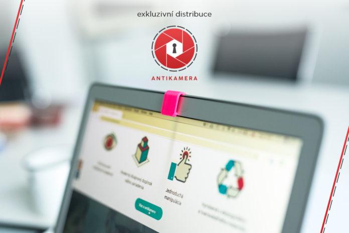 eD system je exkluzivním distributorem značky Antikamera
